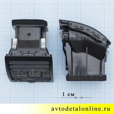 Размер дефростера УАЗ Патриот 3163-8104300, фото