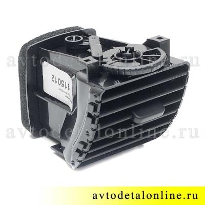 Дефростер УАЗ Патриот 3163-8104310-01 центральный, корпус 3163-8104350 фото