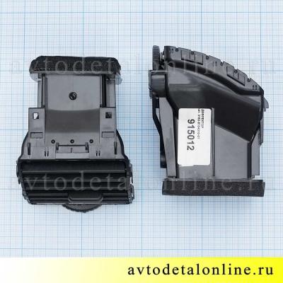 Размер дефростера УАЗ Патриот 3163-8104300-01, центральный, фото