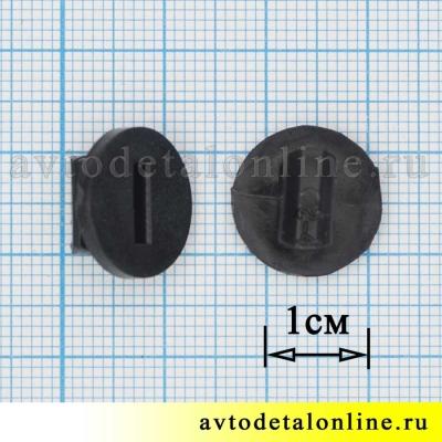 Заглушка-фиксатор внутренней ручки двери УАЗ Патриот, 3162-6105196, фото с размерами