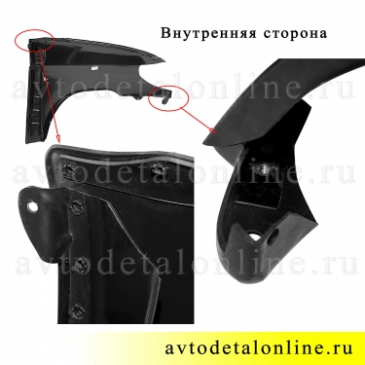 Переднее крыло УАЗ Патриот 3163, левое, пластиковое на замену 3163-8403013, фото