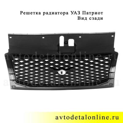Решетка радиатора УАЗ Патриот до декабря 2014 года, 3163-8401010-01, фото