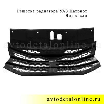 Решетка радиатора УАЗ Патриот 2015 и 2016 года, 3163-8401010-01, фото
