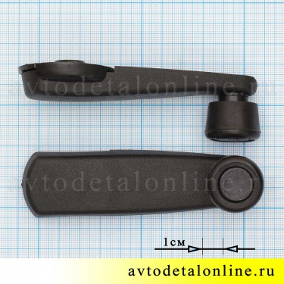 Размер ручки стеклоподъемника УАЗ Патриот 3160-6104064  с облицовкой 3160-6104066, в сборе 3160-6104060, фото
