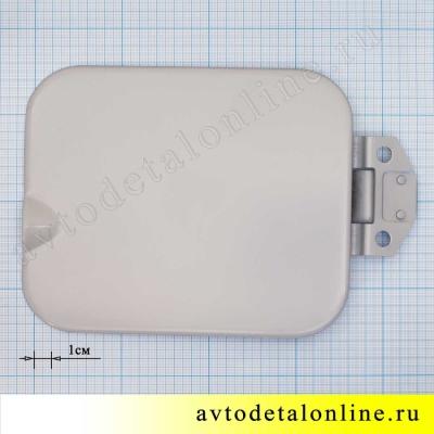 Крышка лючка бензобака УАЗ Патриот правая, 3160-5413010, размеры на фото