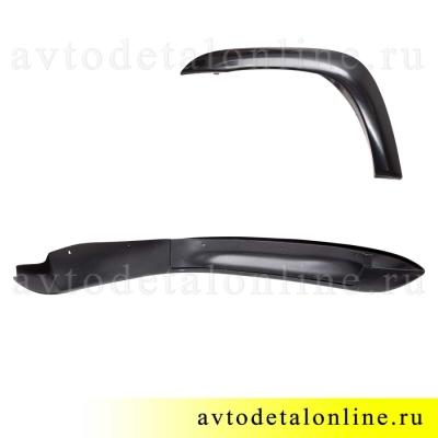Накладка на крыло УАЗ Патриот с 2014 года, переднего левого, 31638-8212041-003