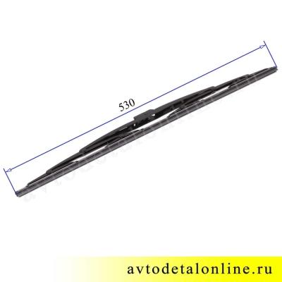 Длина щетки стеклоочистителя УАЗ Патриот 3163-5205200 номер 731.5205900