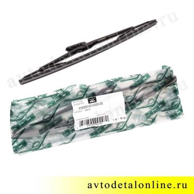 Задние щетки-дворники на УАЗ Патриот 3163-6313200, длина 33 см