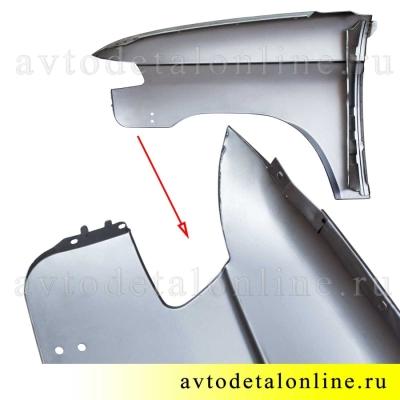 Крыло правое УАЗ Патриот, переднее, металл. на замену 3163-8403010, фото