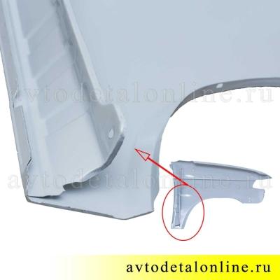 Крыло левое УАЗ Патриот, переднее, металл+грунт. на замену 3163-8403011, фото