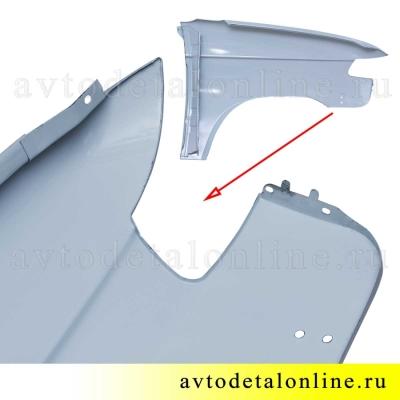 Крыло переднее левое УАЗ Патриот с 2015 г, металл+грунт. на замену 3163-8403011, купить