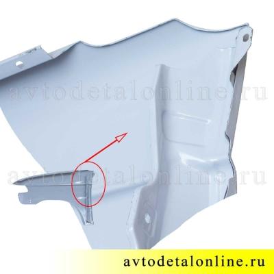 Переднее крыло УАЗ Патриот с 2015 г, правое, металл+грунт. на замену 3163-80-8403010, фото