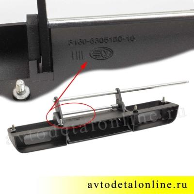 Ручка задней двери УАЗ Патриот наружная багажника 3160-6305150-10, фото