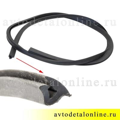 Уплотнитель крыла УАЗ Патриот и молдинга переднего и заднего 3163-8212146, резиновый