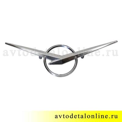 Эмблема УАЗ (заводской знак УАЗ) 3160-8212022, фото