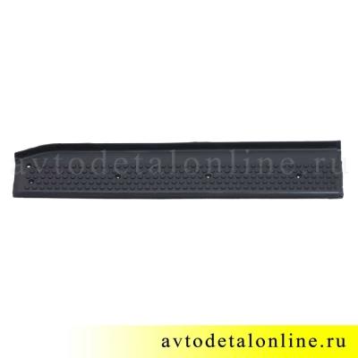 Резиновая накладка порога Патриот УАЗ 3160-8405571 передняя, левая