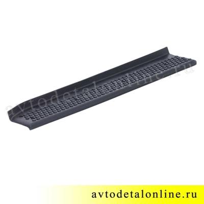 Резиновая накладка бокового ограждения УАЗ Патриот 3160-8405571 передняя, левая