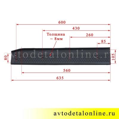 Накладка на пороги УАЗ Патриот передняя, левая, резиновая, 3160-8405571