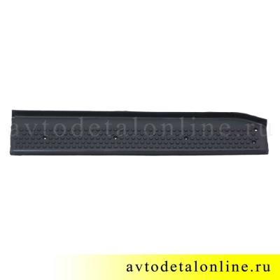 Резиновая накладка порога Патриот УАЗ 3160-8405570 передняя, правая