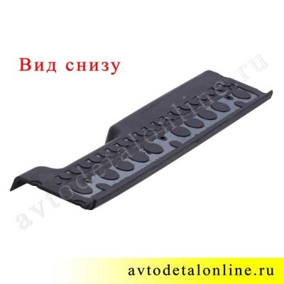 Резиновая накладка бокового ограждения УАЗ Патриот 3160-8405580 средняя, правая