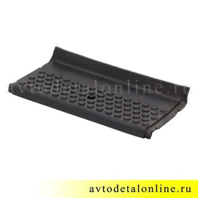 Накладка подножки УАЗ Патриот резиновая 3162-8405585 средняя №2, короткая