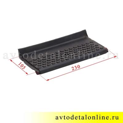 Размер накладки порога Патриот УАЗ резиновая защита средняя №2, короткая 3162-8405585