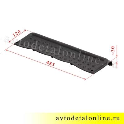 Размер резиновой накладки заднего бампера Патриот УАЗ до 2015 г, каталожный номер 3160-2804048