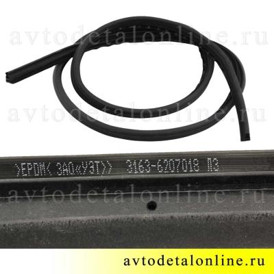 Уплотнитель двери Патриот УАЗ 3163-6207018 для установки в заднем дверном проеме, длина 3,64 м