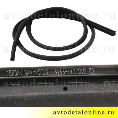 Уплотнитель двери Патриот УАЗ 3163-6107018 для установки в переднем дверном проеме, длина 3550 мм