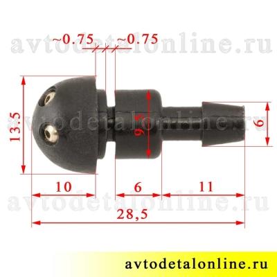 Жиклер омывателя УАЗ Патриот и др, размер форсунки под фиксатор, 2-х струйной 3151-5208020 номер 3160-5208020