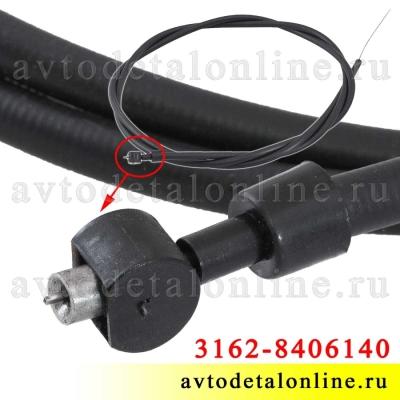 Трос замка капота УАЗ Патриот 3162-8406140 длина оболочки 178 см, Автопартнер