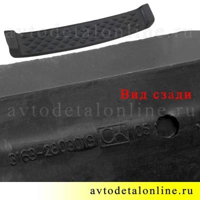 Накладка на передний штатный бампер УАЗ  Патриот с металлической арматурой внутри 3163-2803019