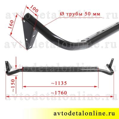 Размер подножки УАЗ Патриот, защитная труба порогов правая 3162-8405012 силовое боковое ограждение