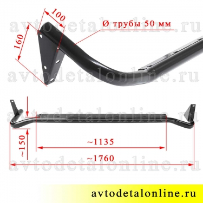 Размер подножки УАЗ Патриот, защитная труба порогов левая 3162-8405013 силовое боковое ограждение