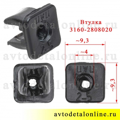Размер втулки крепления накладок на пороги УАЗ Патриот 3160-2808020 и крепления номерного знака