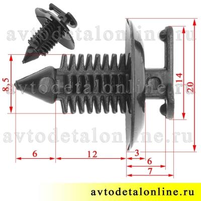 Размер пистона крепления обшивки дверей УАЗ Патриот 3160-6102053, клипса применяется и для ВАЗ 2108-6102053