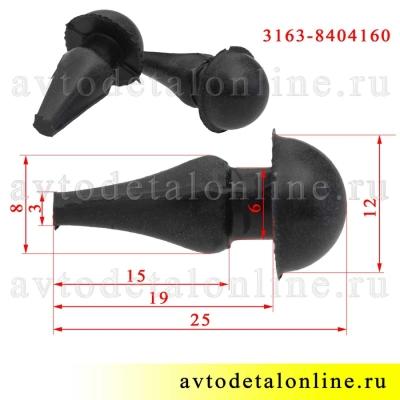 Размер буфера крышки люка бензобака УАЗ Патриот 3163-8404160, резиновый отбойник