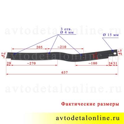 Размер облицовки порога УАЗ Патриот передней левой, каталожный номер накладки порога пола 3160-5109073