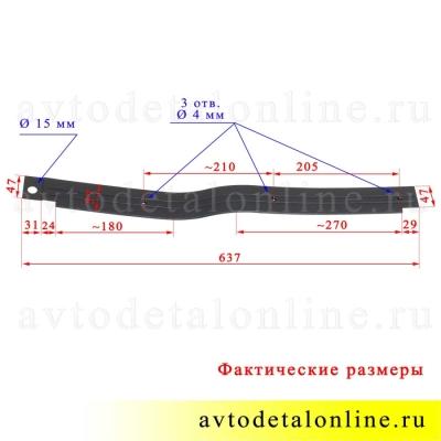Размер облицовки порога УАЗ Патриот передней правой, каталожный номер накладки порога пола 3160-5109072