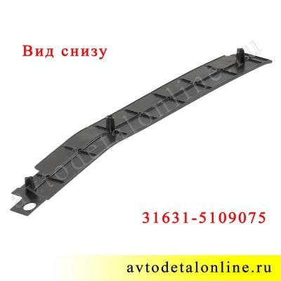 Облицовка порога пола УАЗ Патриот задняя левая, номер пластмассовая накладка порога 31631-5109075