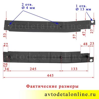 Размер облицовки порога УАЗ Патриот задней правой, каталожный номер накладки порога пола 31631-5109074
