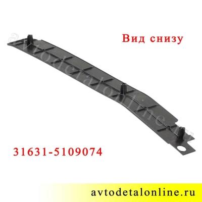 Облицовка порога пола УАЗ Патриот задняя правая, номер пластмассовая накладка порога 31631-5109074
