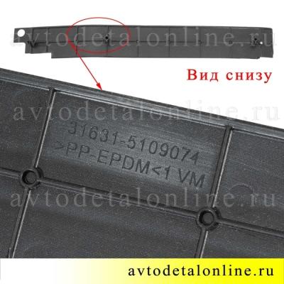 Накладка порога УАЗ Патриот задняя правая, номер пластиковой облицовки порога пола 31631-5109074