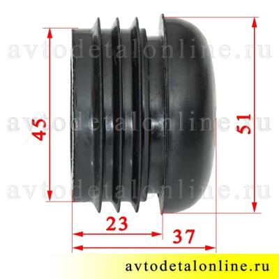На фото размер заглушки подножки УАЗ Патриот 3162-8405055 для защитной трубы порогов 3162-8405013