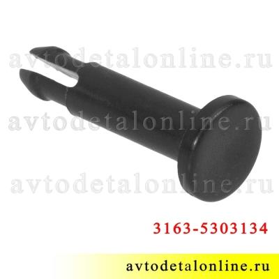 Ось петли бардачка УАЗ Патриот 3163-5303134 вид сбоку детали вещевого ящика