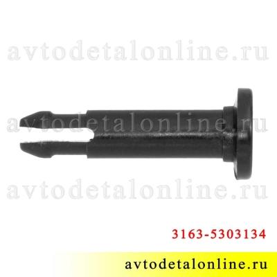 Пластиковая ось петли вещевого ящика (бардачка) УАЗ Патриот 3163-5303134