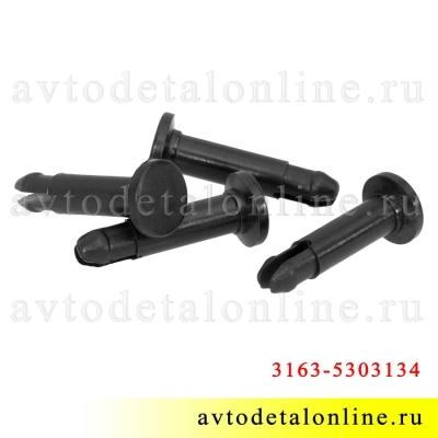 Общий вид пластмассовой оси петли вещевого ящика (бардачка) УАЗ Патриот 3163-5303134
