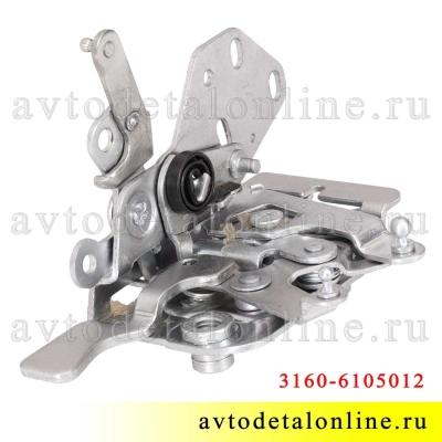Дверной замок УАЗ Патриот 3160-6105012-10 передний, правый, внутренний, 2108-6105012
