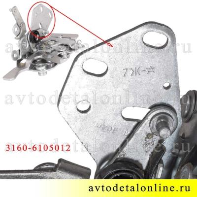 Внутренний передний, правый дверной замок УАЗ Патриот 3160-6105012-10