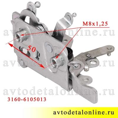 Размеры замка двери УАЗ Патриот 3160-6105013-10 переднего, левого, внутреннего